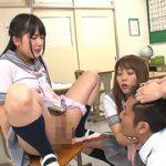 学園のまんこ掃除機 転校生は便器マン