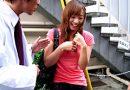突撃ナンパ!!『お姉さんのオシッコ撮らせてください』と高額報酬を提示したら蔑まれながらもここまで撮れたっ!! Part.3